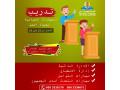 mharat-alhya-life-skills-small-0