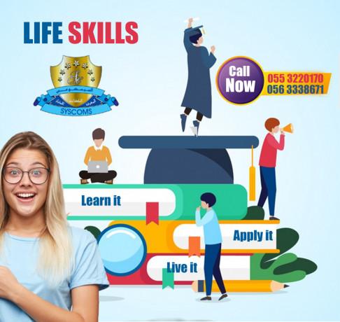 mharat-alhya-life-skills-big-3
