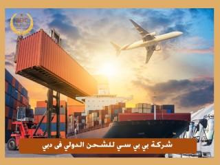 نقل الاثاث من الرياض الي دبي 00971544995090