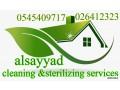 alsyad-lltnthyfat-okhdmat-altaakym-at-026412323-small-0