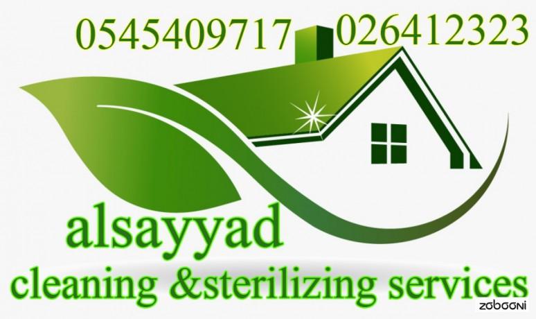 alsyad-lltnthyfat-okhdmat-altaakym-at-026412323-big-0