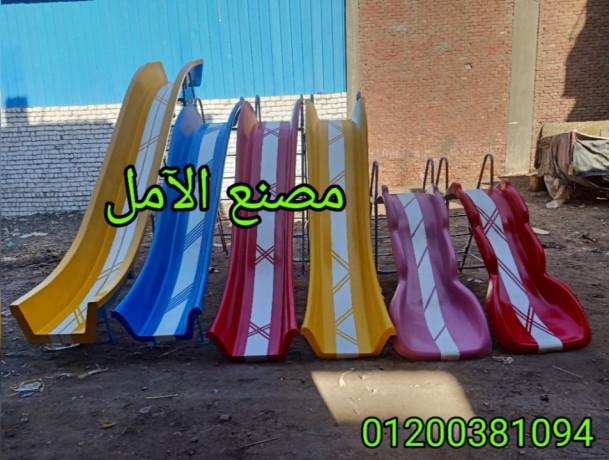 msnaa-alaaab-fybr-glas-alaml-big-0