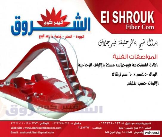 bdalat-alshrok-fybr-kom-big-2