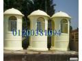 msnaa-akshak-alamn-o-alhras-fybr-glas-alaml-small-2