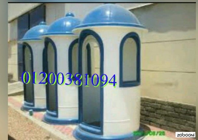 msnaa-akshak-alamn-o-alhras-fybr-glas-alaml-big-4