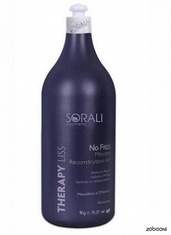 brotyn-alshaar-soral-thyrab-lys-sorali-therapy-liss-big-0