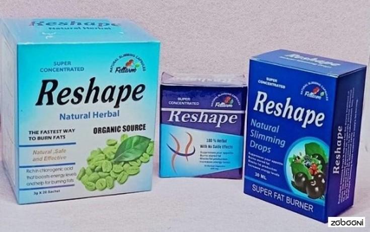 ryshyb-lltkhsys-reshape-big-0