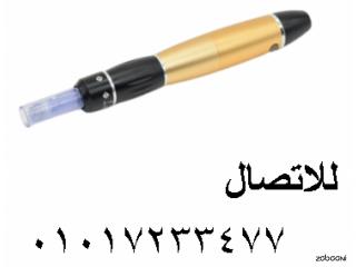 قلم ديرما بن لعلاج البشره من التشوهات والندبات وحب الشباب