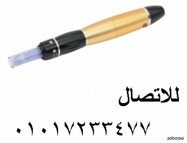 klm-dyrma-bn-laalag-albshrh-mn-altshohat-oalndbat-ohb-alshbab-big-0