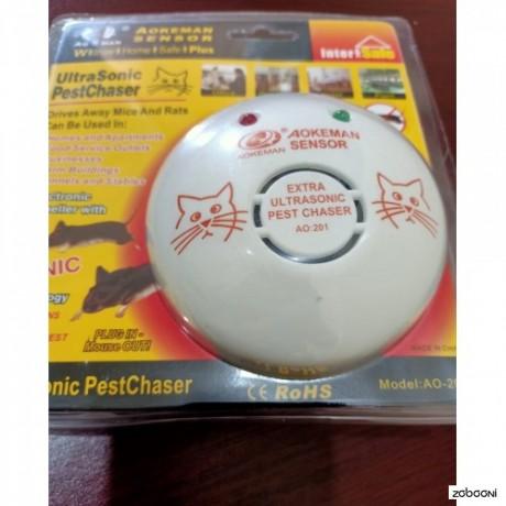 ghaz-tard-alfyran-oalhshrat-rat-and-insect-repellent-big-1