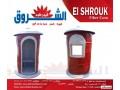 akshak-alshrok-fybr-kom-small-4