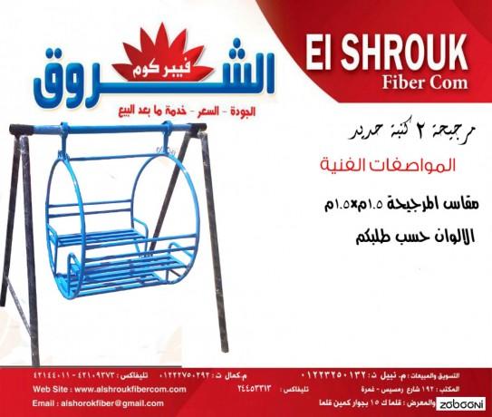 alaaab-atfal-alshrok-fybrkom-lgmyaa-aaamal-alfybrglas-big-3