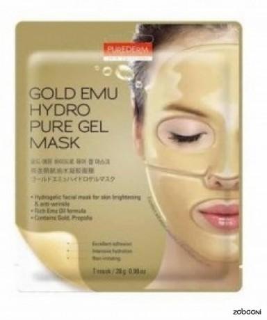 mask-gold-hydro-gl-ltnky-otftyh-albshr-big-1