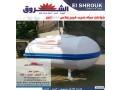 khzanat-alshrok-fybr-kom-small-2
