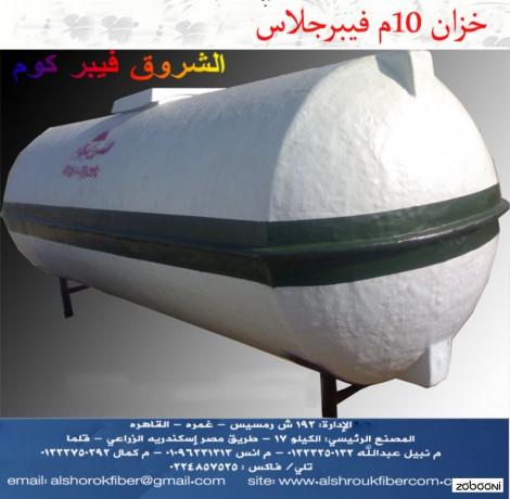 khzanat-alshrok-fybr-kom-big-3