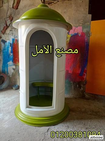 akshak-hras-fybr-glas-msnaa-big-2