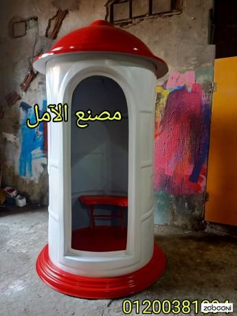 akshak-hras-fybr-glas-msnaa-big-1