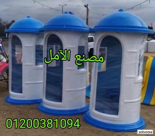 akshak-hras-alaml-llfaybr-glas-big-4