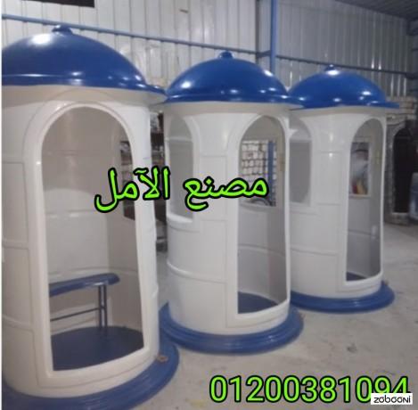 akshak-hras-alaml-llfaybr-glas-big-3
