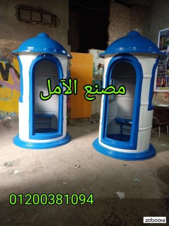 kshk-hras-fybr-glas-alaml-big-1