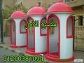 msnaa-alfybr-glas-alaol-fy-msr-alaml-llfaybr-glas-small-0