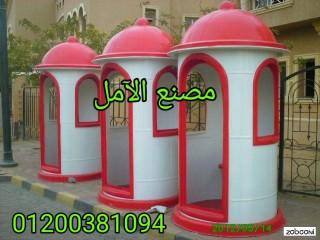 مصنع الفيبر جلاس الأول في مصر الآمل للفايبر جلاس