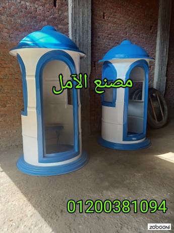 msnaa-alfybr-glas-alaol-fy-msr-alaml-llfaybr-glas-big-2