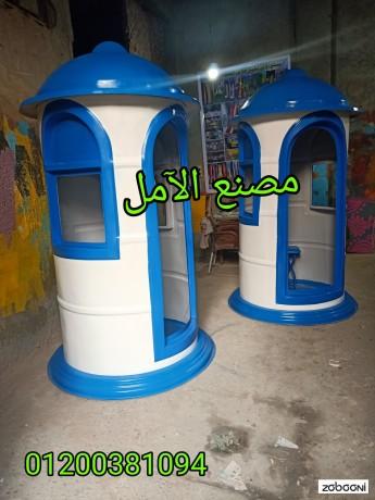 msnaa-alfybr-glas-alaol-fy-msr-alaml-llfaybr-glas-big-3