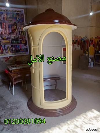 akshak-hras-mn-antag-shrk-alaml-llfaybr-glas-big-3