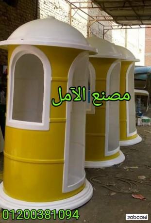 akshak-hras-msnaa-fybr-glas-alaol-fy-msr-alaml-big-3