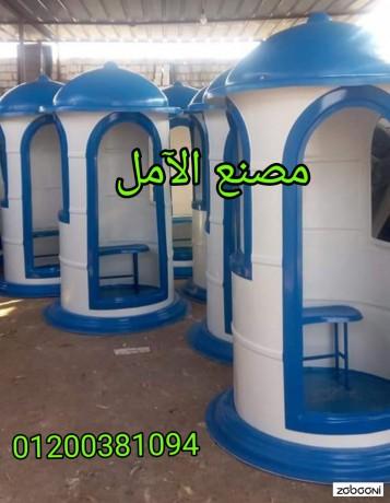 akshak-hras-msnaa-fybr-glas-alaol-fy-msr-alaml-big-4