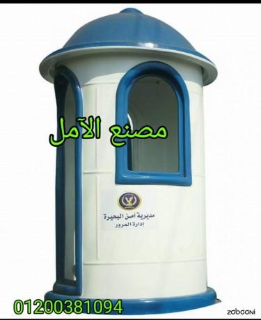 akshak-hras-msnaa-fybr-glas-alaol-fy-msr-alaml-big-2