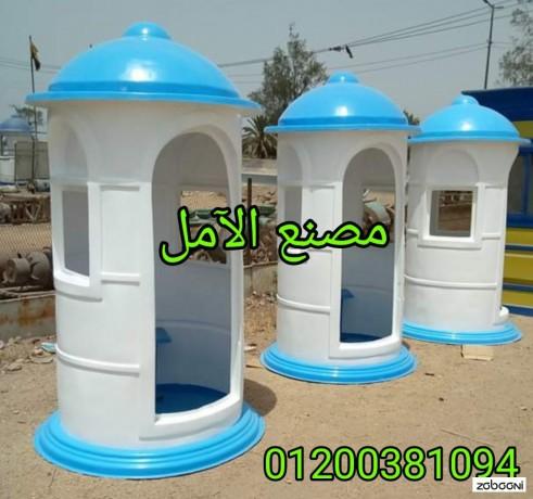 akshak-hras-msnaa-fybr-glas-alaol-fy-msr-alaml-big-0