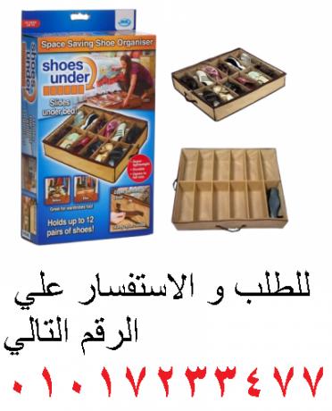 gzam-shoes-under-ao-mnthm-ahthy-f-a-mkan-modrn-big-0