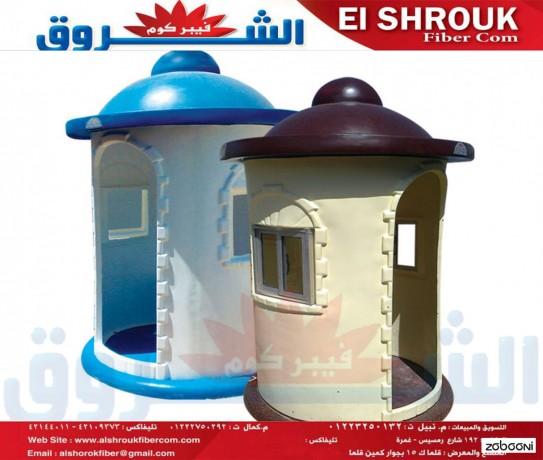 akshak-alshrok-fybr-kom-big-4