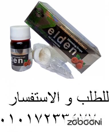 nkt-zyldn-alalmany-lhrk-otftyyt-aldhon-big-1