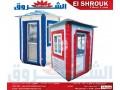 akshak-alshrok-fybr-kom-small-2