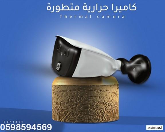 kamyrat-alhmay-alhrary-almttorh-big-0