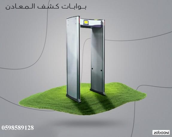 boabat-kshf-almaaadn-alhdyth-big-0