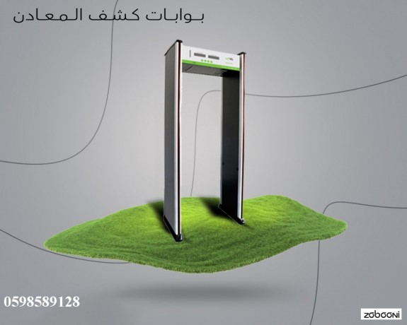 boabat-kshf-almaaadn-alhdyth-big-1