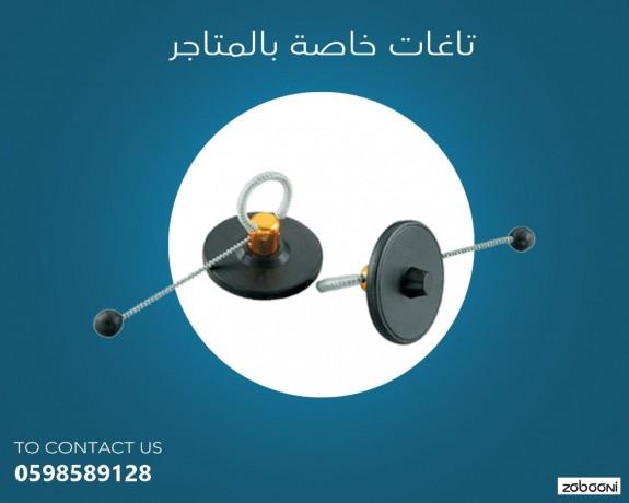taghat-almlabs-alkhas-balmtagr-big-1