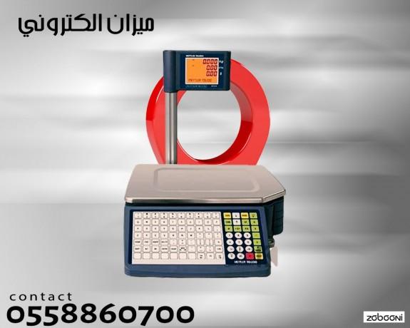 myzan-barkod-alktrony-llsobr-markt-oalmhlat-big-0