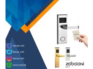 اقفال الفنادق وموفرات الطاقه hotel locks and saving electrisity