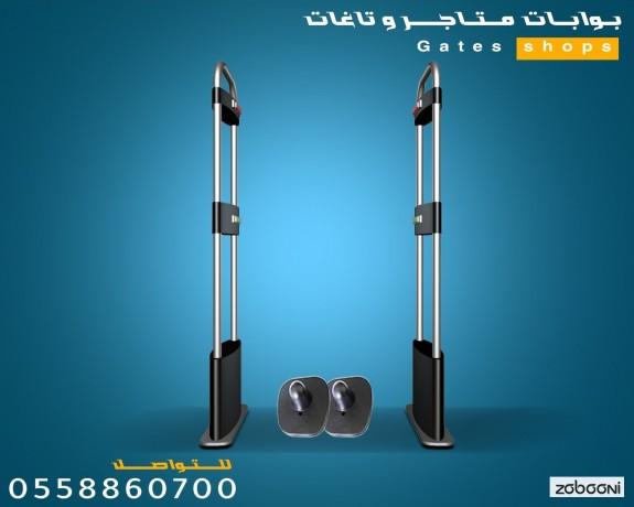 boabat-alanthar-oaltaghat-lmhlat-almlabs-big-2