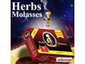 herbal-molasses-elngom-elfakher-from-egypt-00201001468371-small-0