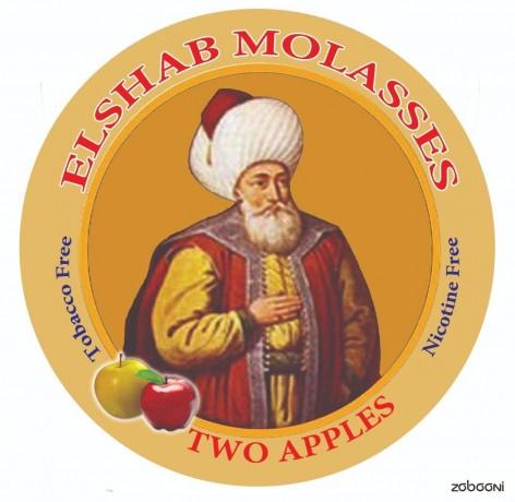 herbal-molasses-elngom-elfakher-from-egypt-00201001468371-big-3
