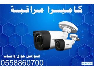 كاميرات المراقبة الذكية   كفاءة عالية وجودة ممتازة