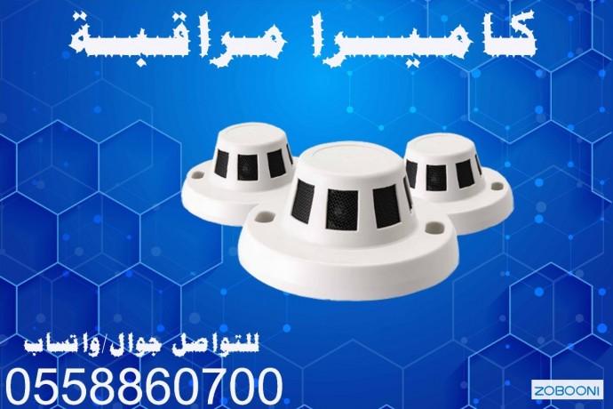 kamyrat-almrakb-althky-kfaaa-aaaly-ogod-mmtaz-big-2