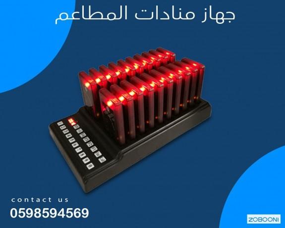 aghz-almnadh-llmtaaam-oalkafyhat-oalmkah-big-2