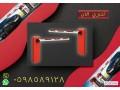 boabat-alsyarat-alalktrony-almmyz-small-1